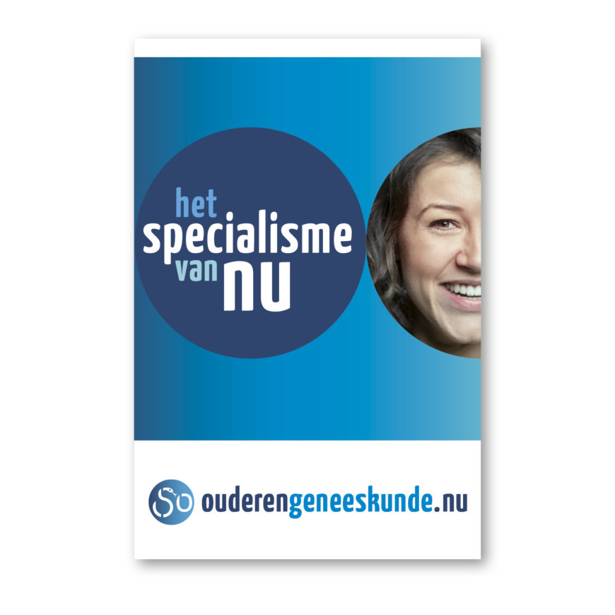 OGK flyer